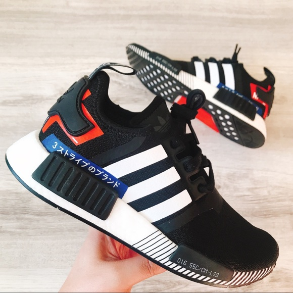 adidas Shoes - ADIDAS Nmd R1